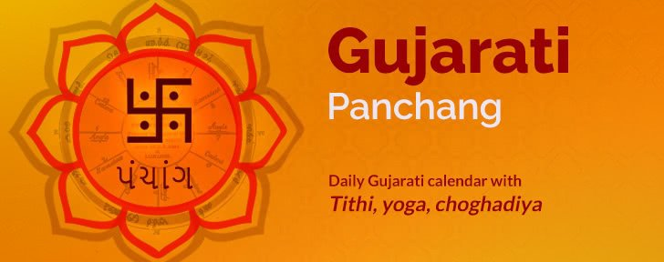 Gujarati Panchang | Daily Panchang in Gujarati Language
