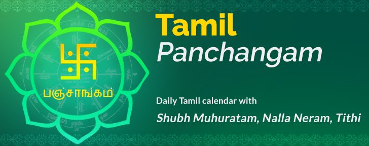 march 22 birthday astrology in tamil