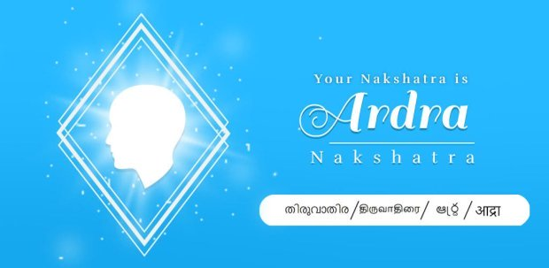 Nakshatra Finder Find Your Nakshatra Or Birth Star Janma