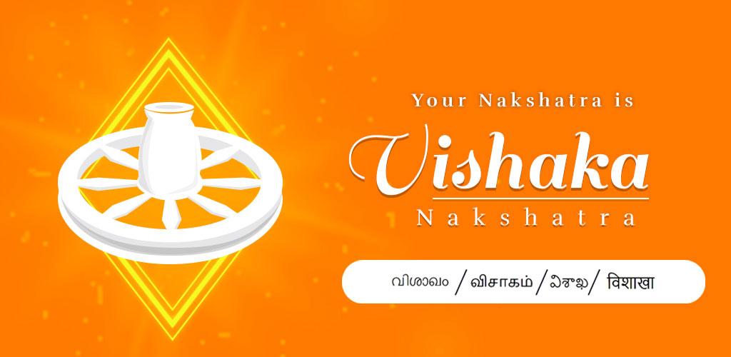 Vishaka Nakshatra zápas robiť