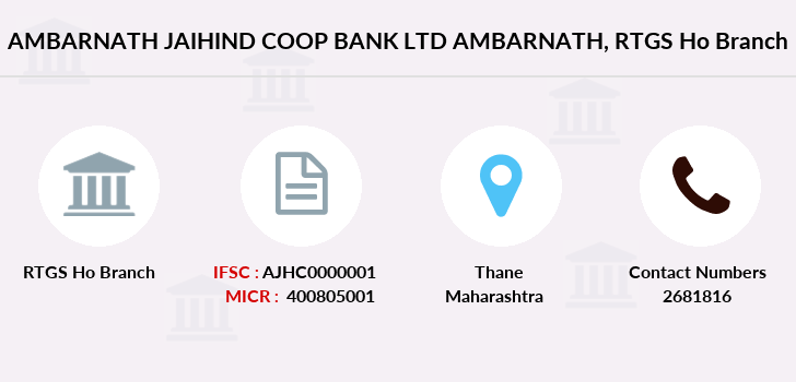 Ambarnath-jaihind-coop-bank-ltd-ambarnath Rtgs-ho branch