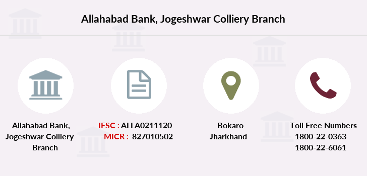 Allahabad-bank Jogeshwar-colliery branch