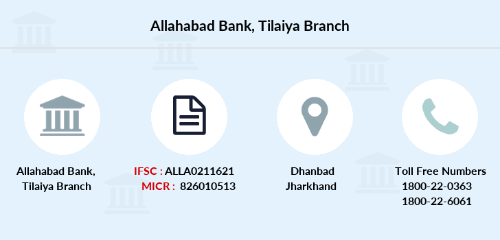 Allahabad-bank Tilaiya branch