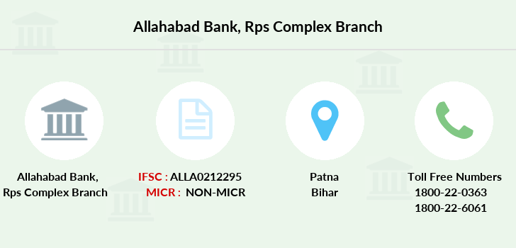 Allahabad-bank Rps-complex branch