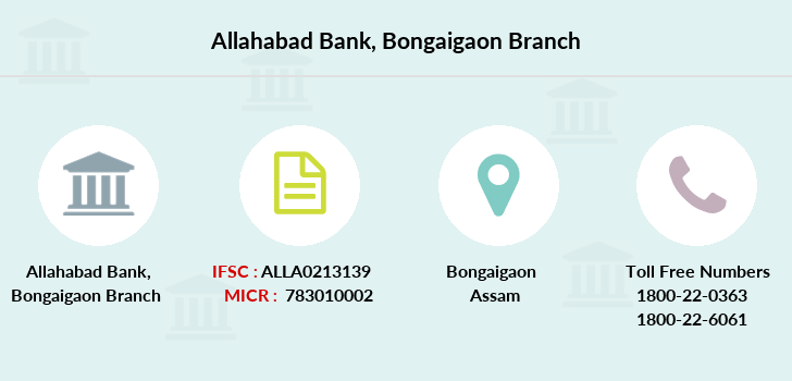 Allahabad-bank Bongaigaon branch