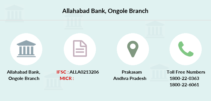 Allahabad-bank Ongole branch
