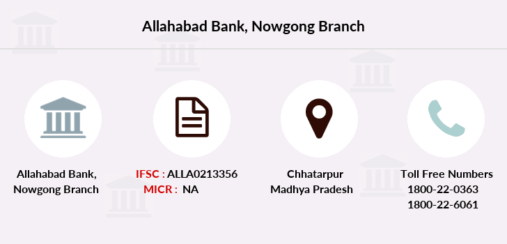 Allahabad-bank Nowgong branch