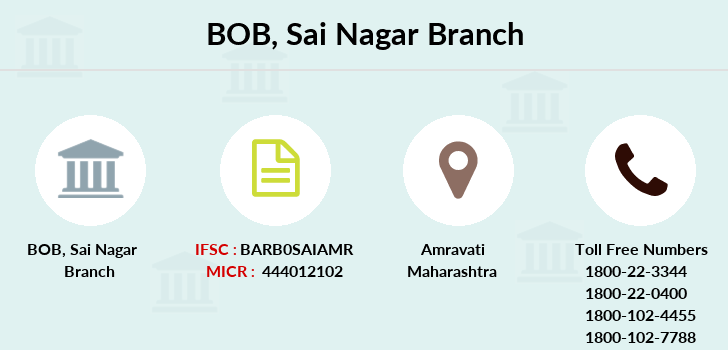 Bank-of-baroda Sai-nagar-amravati branch