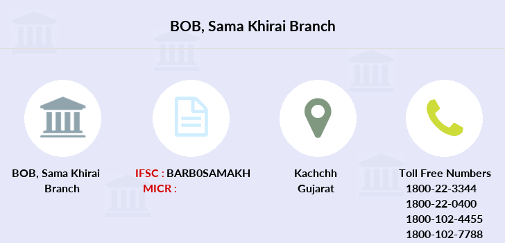 Bank-of-baroda Sama-khirai branch