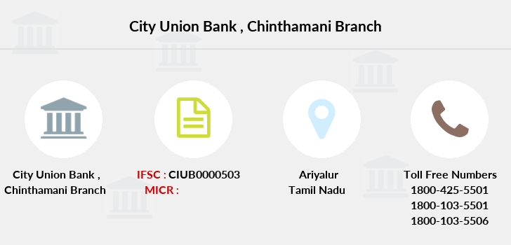 City-union-bank Chinthamani branch
