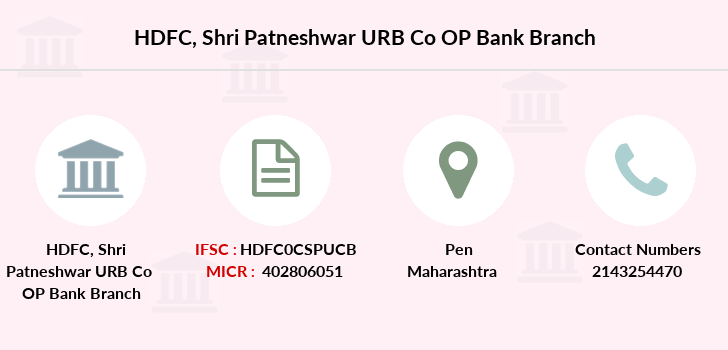 Hdfc-bank Shri-patneshwar-urb-co-op-bank branch