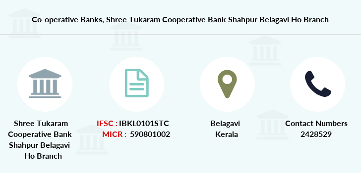 Co-operative-banks Shree-tukaram-cooperative-bank-shahpur-belagavi-ho branch