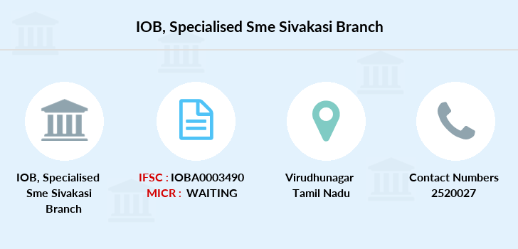 Indian-overseas-bank Specialised-sme-sivakasi branch