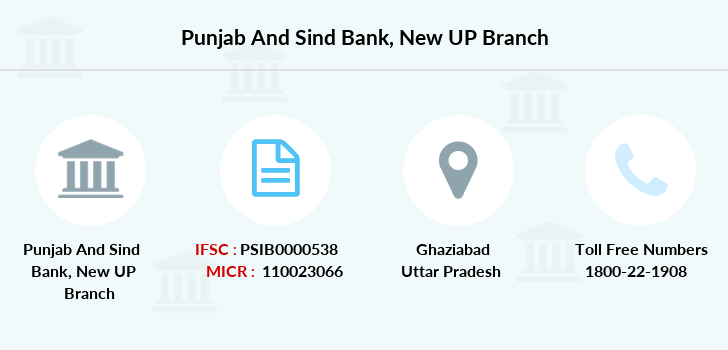Punjab-and-sind-bank New-up branch