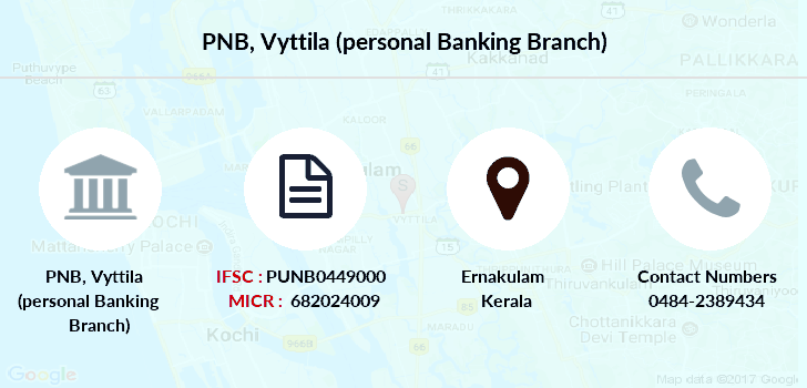 Punjab-national-bank Vyttila-personal-banking-branch branch