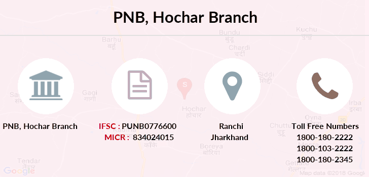 Punjab-national-bank Hochar branch