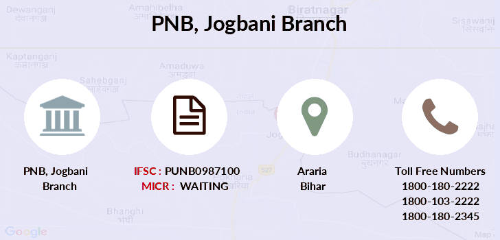 Punjab-national-bank Jogbani branch