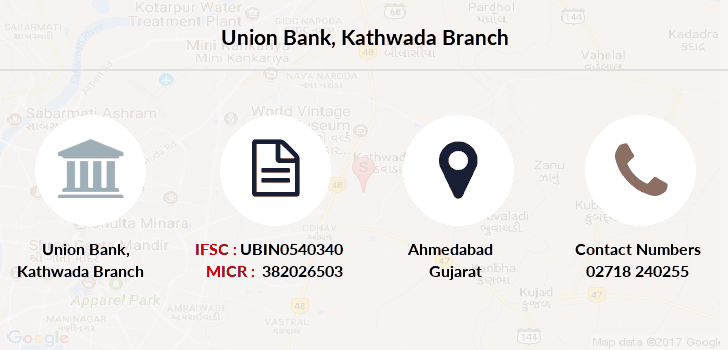 bank of india branch ifsc code ahmedabad
