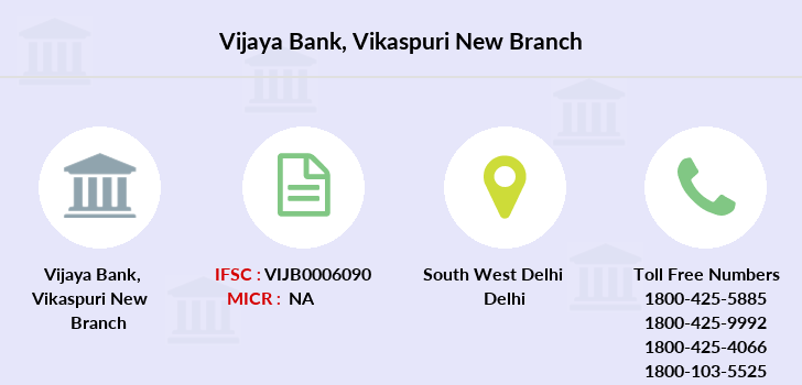 Vijaya-bank Vikaspuri-new branch