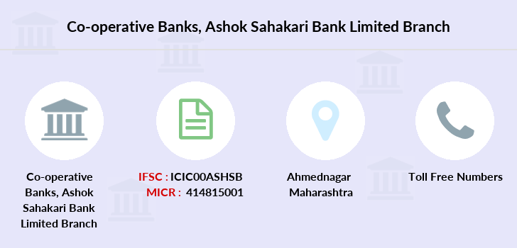 Co-operative-banks Ashok-sahakari-bank-limited branch