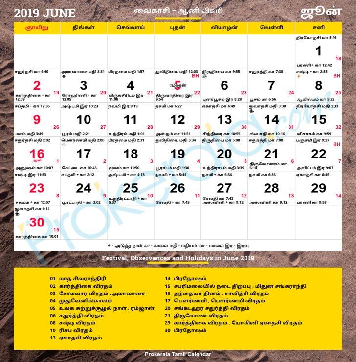 Tamil Calendar 2019, June