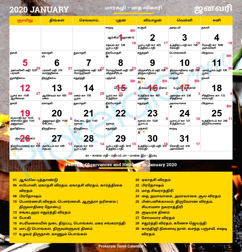 kalender%20januar%202020