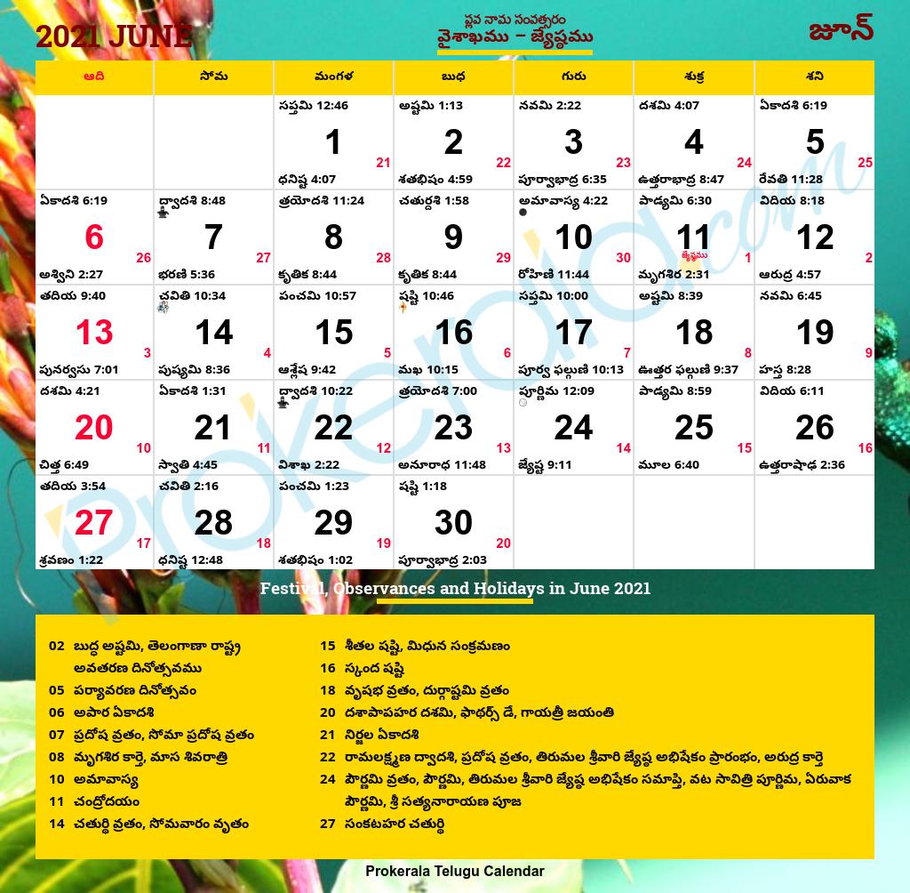 Telugu Calendar 2022 Nj.Telugu Calendar 2021 June