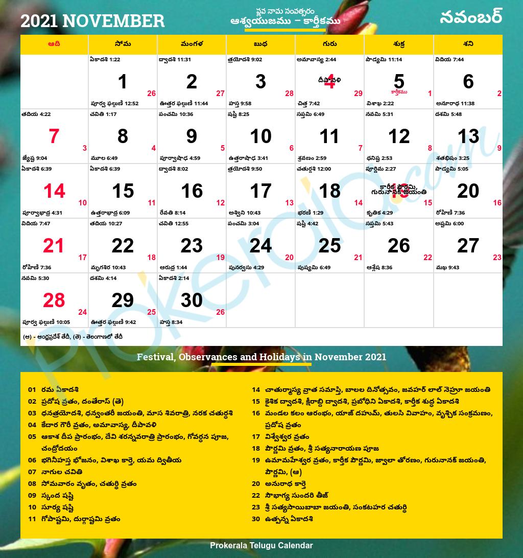 Telugu Calendar 2022 November.Telugu Calendar 2021 November