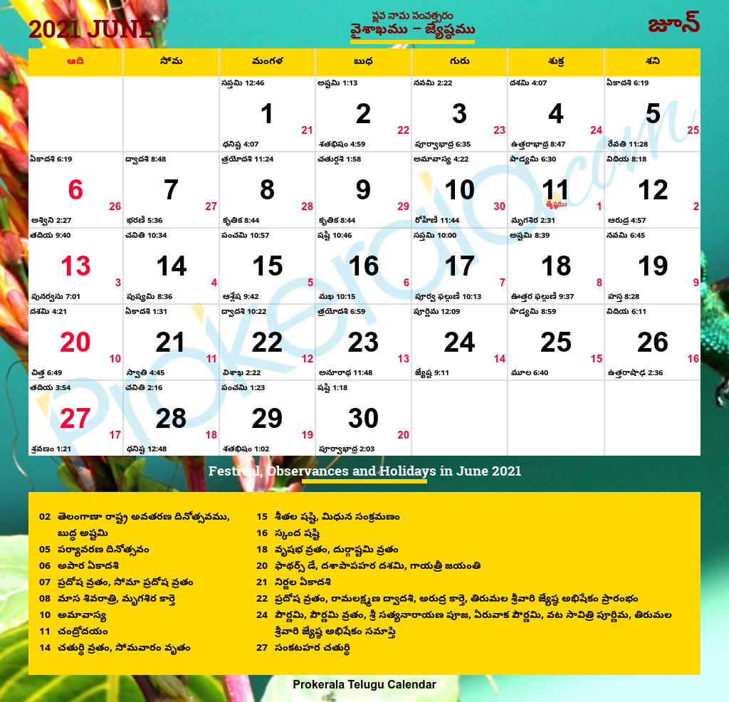 Download Telugu Calendar June, 2021