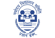 Navodaya Vidyalaya Lateral Entry Test 2019 Class 9 Admission