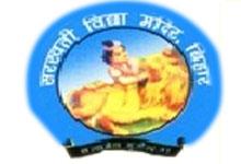 saraswati shishu mandir logo chhattisgarh wwwpixshark