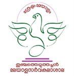 Thunchath Ezhuthachan Malayalam University, Kerala