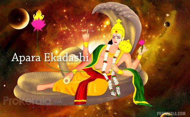 Lord Maha Vishnu