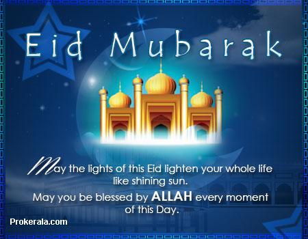 Eid mubarak greeting card prokerala greeting cards eid mubarak greeting card m4hsunfo