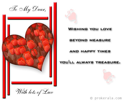 To My Dear - with Lots of Love