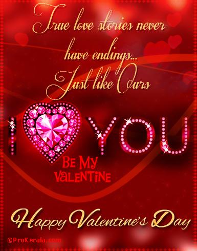 Valentines day card true love stories prokerala greeting cards valentines day card true love stories m4hsunfo