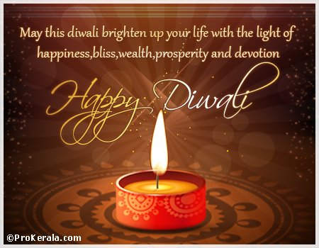 Send greetings of diwali - Diwali card and message