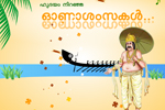 Animated Flash Onam Greeting Card