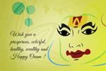 Happy Colorful Onam
