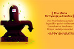 Happy Shivratri to all near and dear ones