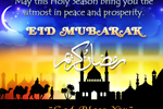 Id Mubarak Card -  Send Id Greeting Cards
