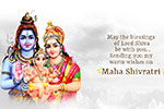 Shivratri greetings for your loved ones