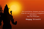 Wishing you all a very blessed Shivratri