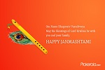 Send your wishesto all your loved ones this Janmashtami