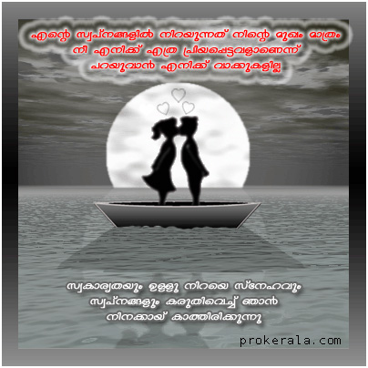 lovers kissing wallpapers. Newyear Messages: lovers kiss
