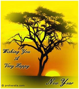 new year malayalam scraps malayalam new year scraps and cards