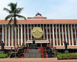Kerala government