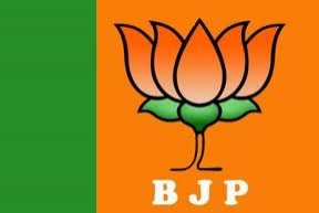 Bharatiya Janata Party (BJP)(Image Source: PK)