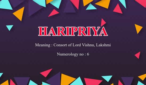 haripriya name astrology