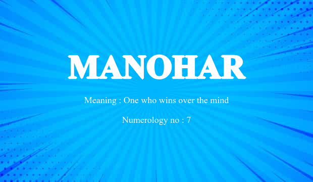 what is the meaning of manohar